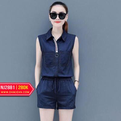 JUMSUIT JEAN ĐÙI CỔ SƠ MI PHỐI VIỀN LƯNG THUN - NJ2881